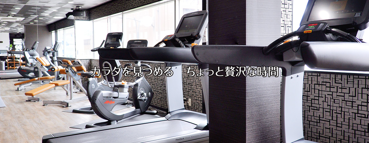Cafe&Fitness Ripple(リプル)の画像